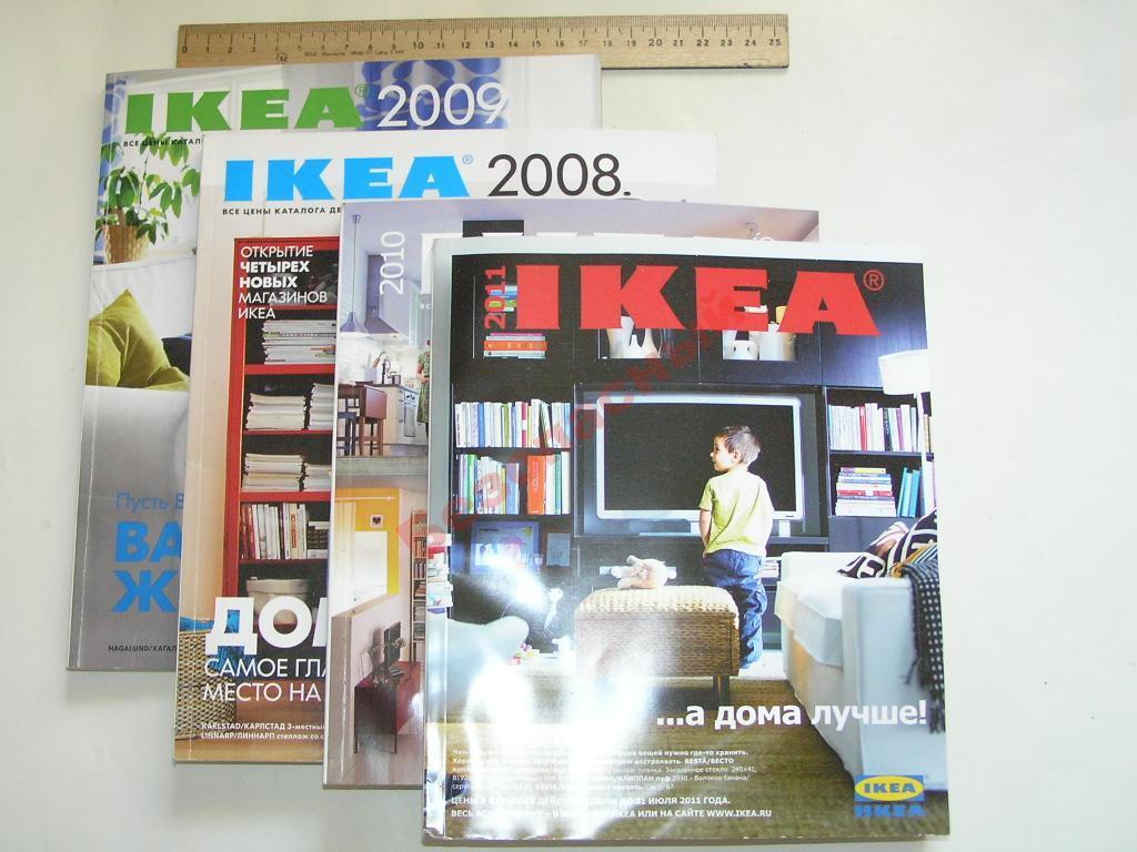 katalog_ikea_ikea_ikeja_za_9_let_srazu_2007_2015