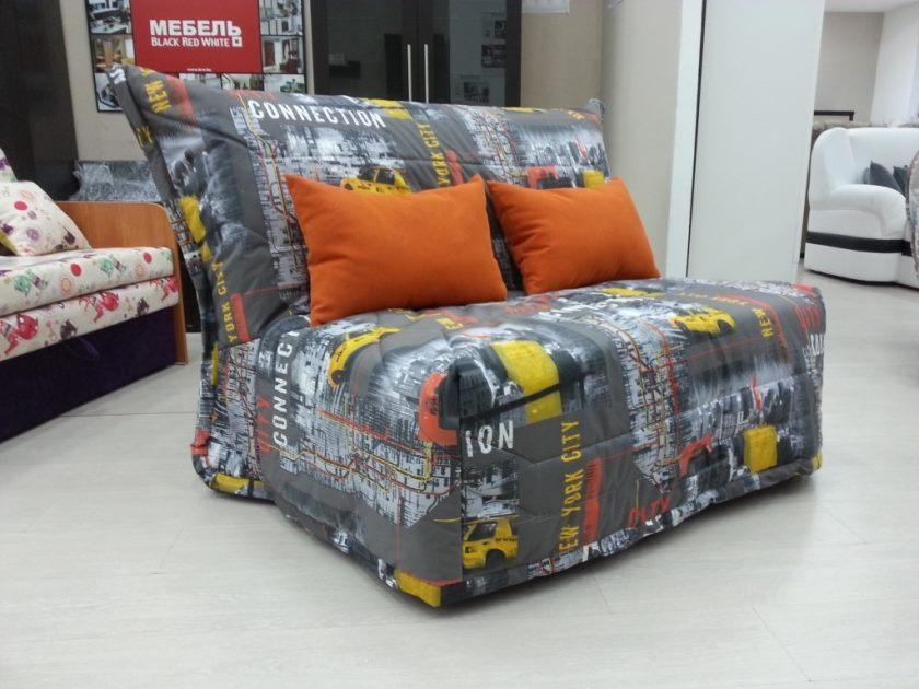 Sofa klik gag