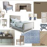 Soveværelse collage